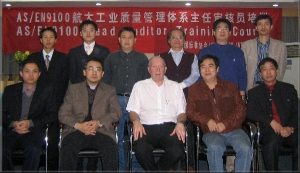 AS9100 Lead Auditor Training in China